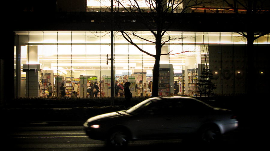 """思いがけないことを発見するチャンスは""""書店""""にあり"""