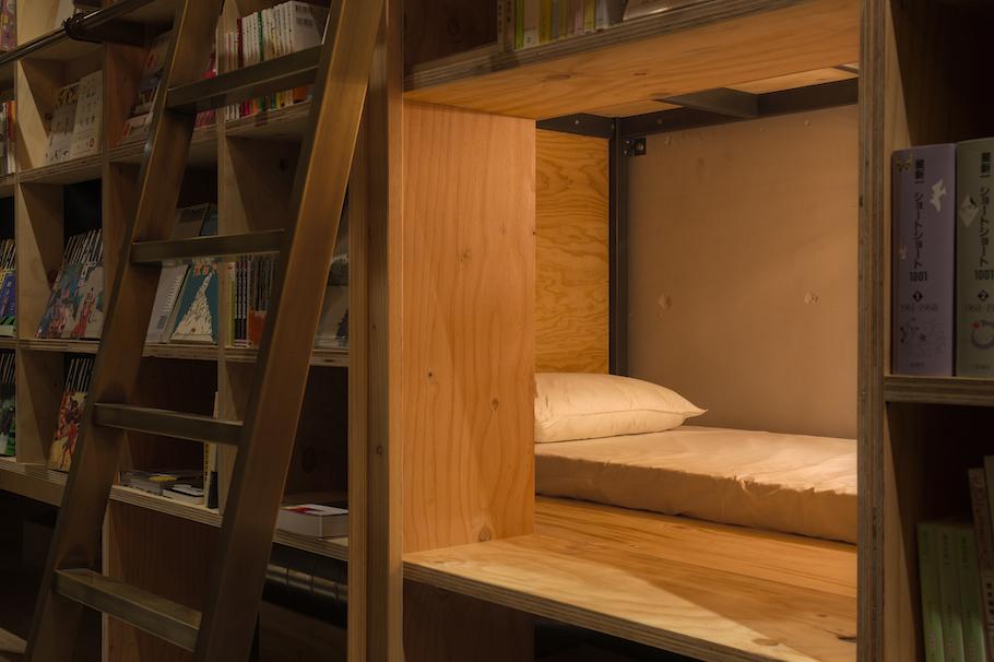 BOOKSHELF AREA BED (C)R-STORE 2015