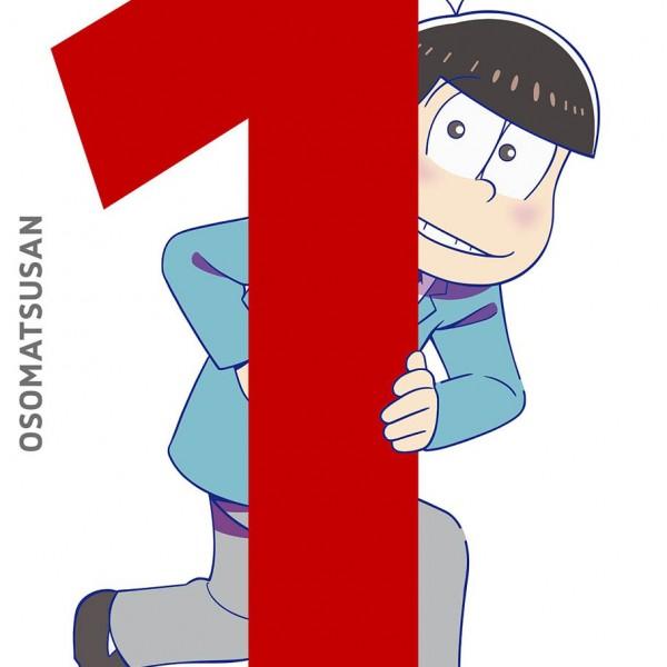 残業続きに疲弊した大人必見! 明日を生きる活力になる、大人気アニメ『おそ松さん』の魅力とは?