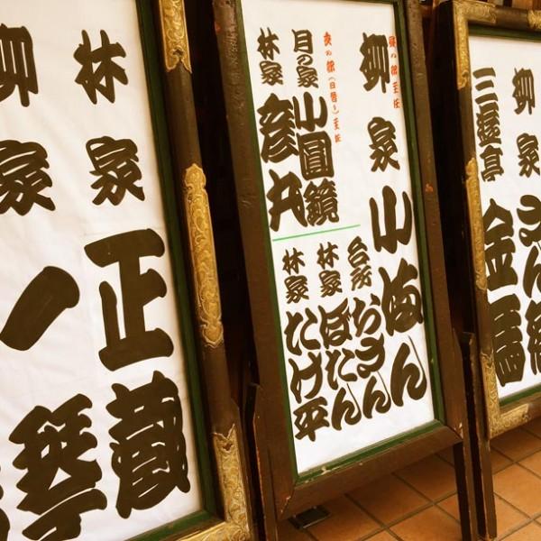 """暖簾くぐれば、江戸情緒。 落語家の""""真髄""""を目の当たりにする都内の寄席 3選。"""